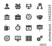 office and business icons....