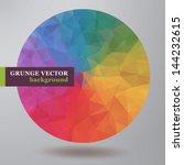 abstract vector spectrum grunge