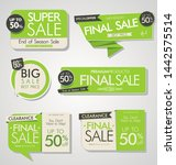 modern sale banners and labels... | Shutterstock . vector #1442575514