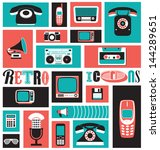 Stylish Media Icons   Retro...