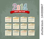 2014 Calendar Paper Design ...