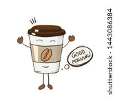comic cartoon coffee cup... | Shutterstock . vector #1443086384