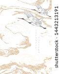 crane birds with japanese wave... | Shutterstock .eps vector #1443213191