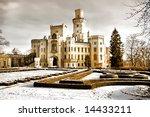 white castle - artistic toned picture - stock photo