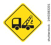 lifting crane truck icon on... | Shutterstock .eps vector #1443383201