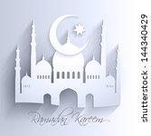 ramadan backgrounds vector - stock vector