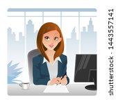 confident business woman... | Shutterstock .eps vector #1443557141