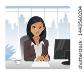 african american business woman ... | Shutterstock .eps vector #1443560204