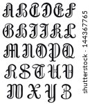 complete uppercase set of...