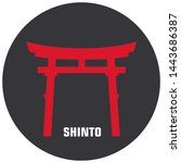 Stock photo vector icon red sign symbol japanese religion shinto cartoon asian sign symbol gate shinto 1443686387