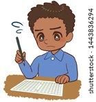 child who sees manuscript sheet ... | Shutterstock . vector #1443836294