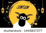 arabic islamic calligraphy of... | Shutterstock .eps vector #1443837377
