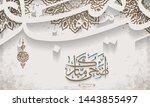arabic islamic calligraphy of... | Shutterstock .eps vector #1443855497