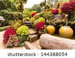 Garden Flowers   Mae Fah Luang...