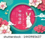 mid autumn festival poster with ... | Shutterstock .eps vector #1443985637