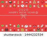 japanese new year's card in... | Shutterstock .eps vector #1444232534