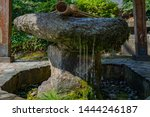 Stock photo a shinto water ablution pavilion for a ceremonial purification rite 1444246187