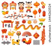 china new year icons set... | Shutterstock . vector #1444263524