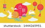 chinese mid autumn festival... | Shutterstock .eps vector #1444265951
