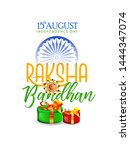 illustration of raksha bandhan...   Shutterstock .eps vector #1444347074