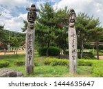 Jangseung  Korean Traditional...
