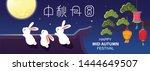 mid autumn festival vector... | Shutterstock .eps vector #1444649507