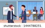 couple men handshaking business ...   Shutterstock .eps vector #1444788251