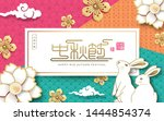 mid autumn festival poster with ... | Shutterstock .eps vector #1444854374