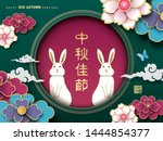 mid autumn festival poster with ... | Shutterstock .eps vector #1444854377