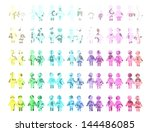 baby icon on grunge spectrum... | Shutterstock . vector #144486085