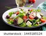 greek salad with fresh... | Shutterstock . vector #1445185124
