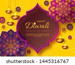 diwali festival of lights... | Shutterstock .eps vector #1445316767
