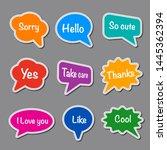 set of bubble speech with short ... | Shutterstock .eps vector #1445362394