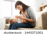 family and motherhood concept   ... | Shutterstock . vector #1445371001