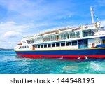 Ferry Docked In Poros Island I...