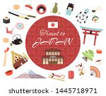 Travel To Japan Banner Vector...