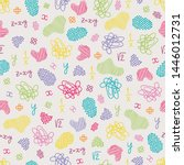 school seamless pattern with... | Shutterstock .eps vector #1446012731