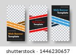 set of vector black web banners ... | Shutterstock .eps vector #1446230657