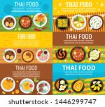 Modern Thai Food Banner Set....