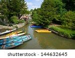 Boat Oxford