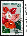 france   circa 1973  a stamp... | Shutterstock . vector #144636329