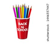 back to school. red plastic cup ... | Shutterstock .eps vector #1446557447