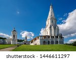 moscow  russia   july 16  2018  ... | Shutterstock . vector #1446611297