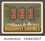 prayer wheels of tibetan and... | Shutterstock .eps vector #1446623027