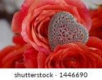 heart beat | Shutterstock . vector #1446690