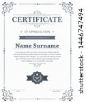 certificate of appreciation... | Shutterstock .eps vector #1446747494