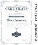 certificate of appreciation...   Shutterstock .eps vector #1446747521
