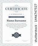 certificate of appreciation...   Shutterstock .eps vector #1446747527