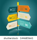diagram template of... | Shutterstock .eps vector #144685661
