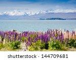 Majestic mountain lake